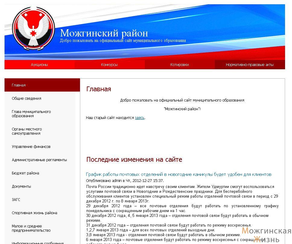 Новости россии 1 канал россия нтв
