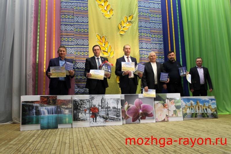 Творческий конкурс среди руководителей хозяйств Можгинского района «Председательский БУМ»