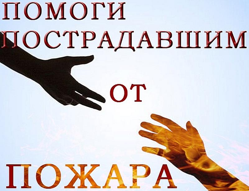 Уважаемые жители города Суздаля!