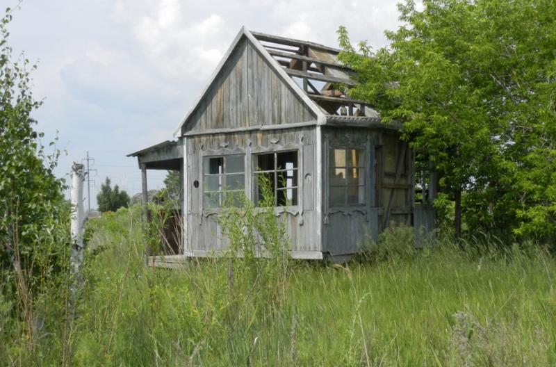 Как Узнать Хозяина По Адресу Дома