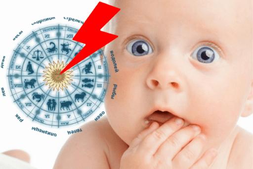 Какие дети получаются у несовместимых Знаков Зодиака?