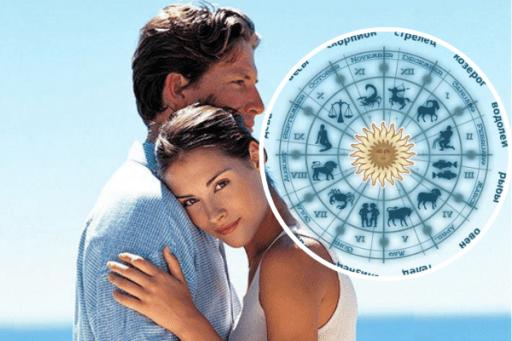 Любовный гороскоп на июнь 2019: Лев, Дева, Весы, Скорпион